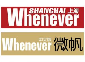 Whenever_top_logo